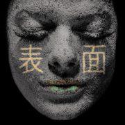 Bont_Wolf_Faces_The Face 1